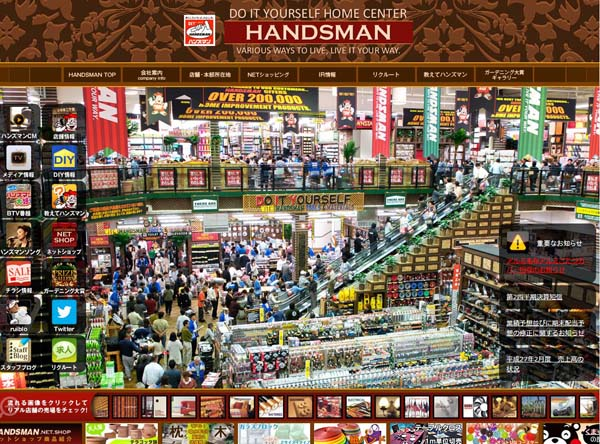 150316_handsman01