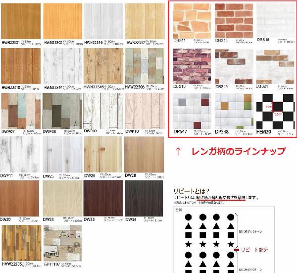 new_150427-2