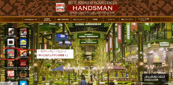 150522_handsman01