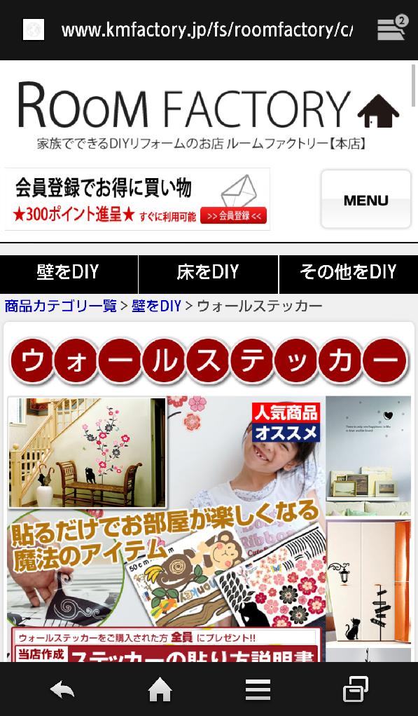 new_Screenshot_2015-12-10-03-31-