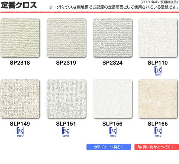 new_rakuraku_12