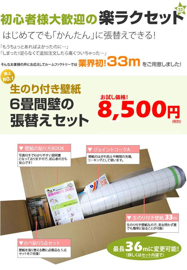 new_rakuraku_62