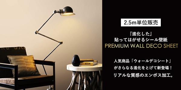 2.5m_premium-02-img01