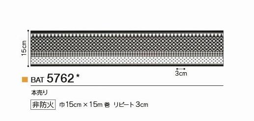 bat5762-s-02-pl