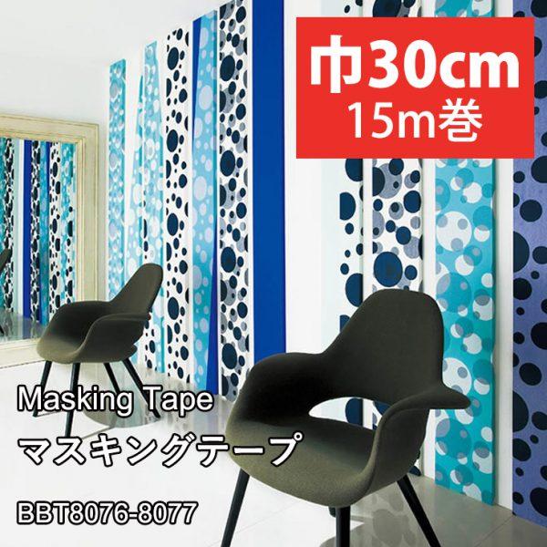 bbt8076-s-01-pl