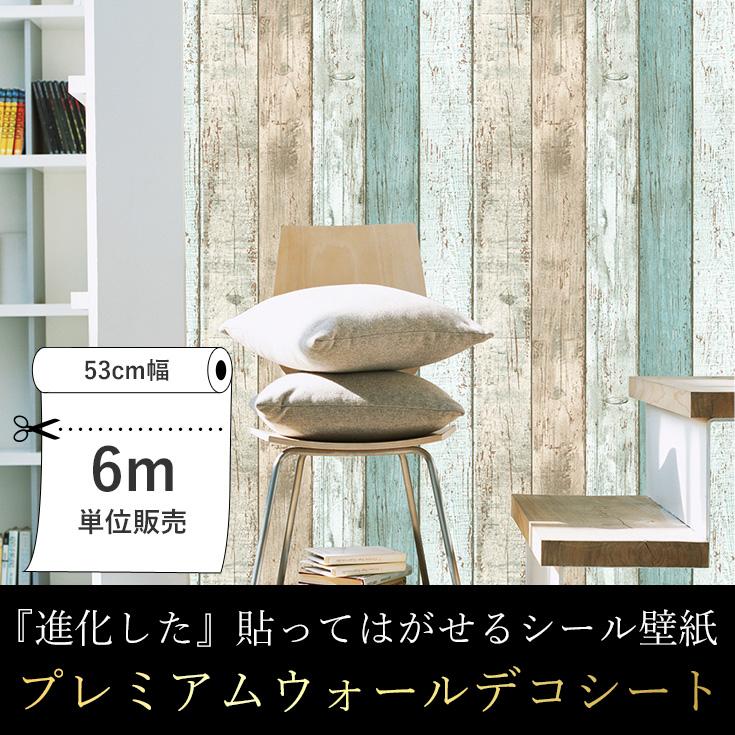 premium-01main01