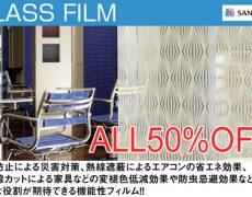 0_glassfilm_head01