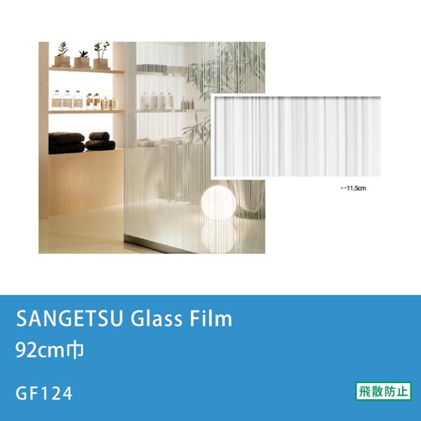 1_gf124-s-01-pl