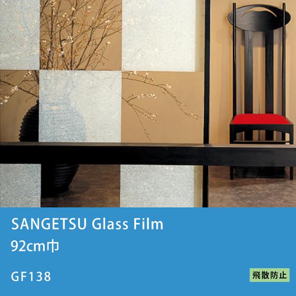 5_gf138-s-01-pl