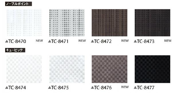 new_tc8470-s-01-pl2
