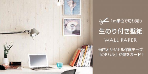 wp-norituki-01