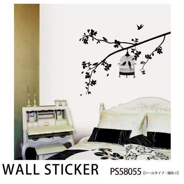 ps58055-s-01-pl