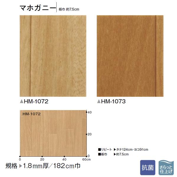 01-2_hm1072-s-02-pl