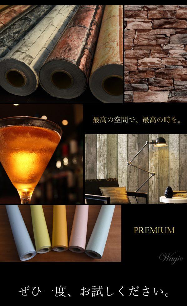 premium-29