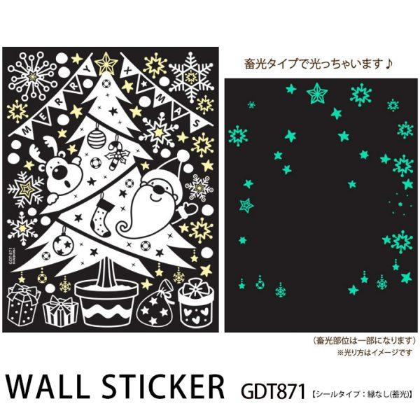 gdt871-s-01-pl-1