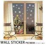クリスマスの雰囲気を手軽に♪DIYシール壁紙&ウォールステッカー