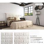 キッチン、トイレにも♪1センチ極厚で作業サクサク☆白レンガの壁