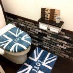 【実例写真】トイレ腰壁、天井の市松、余りは小物リメイク☆プレミアムウォールデコシート