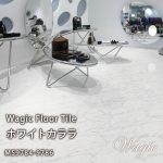 大理石、ウッド、ブリック風♪Wagicフロアタイルで床DIY