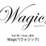Wagic(ウォジック)ブランド!壁・床・天井まるごとワンランク上のDIY